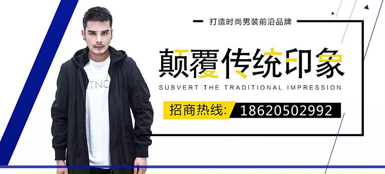 广州后印象服饰有限公司