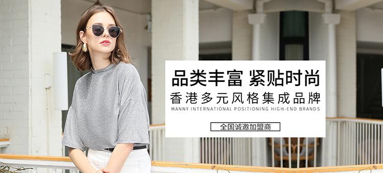 浙江丽泉服饰有限公司