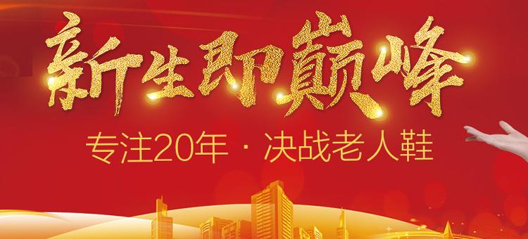 北京銀發寶貝科技有限公司