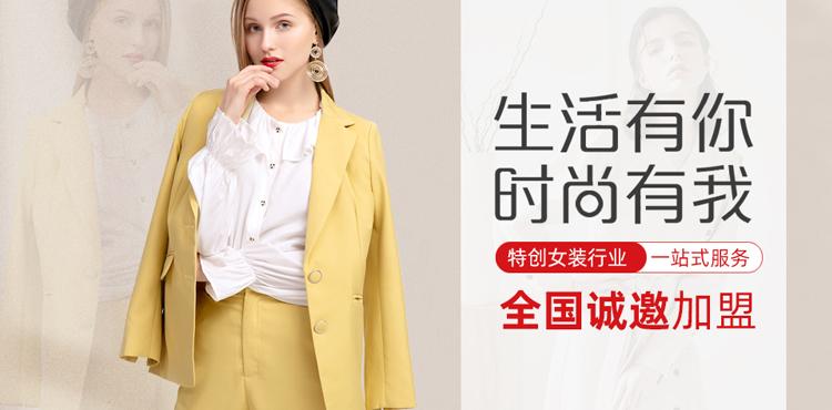 追夢(廣州)國際企業管理有限公司