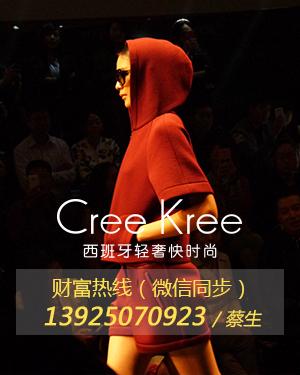 creekree
