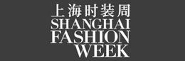 上海時裝周