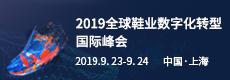 武漢國際孕嬰童博覽會童車展