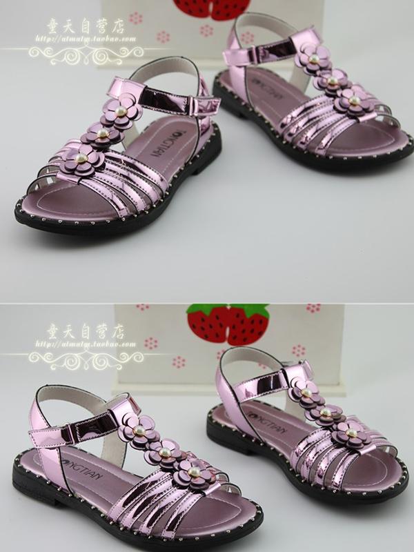 童天女童鞋软底凉鞋