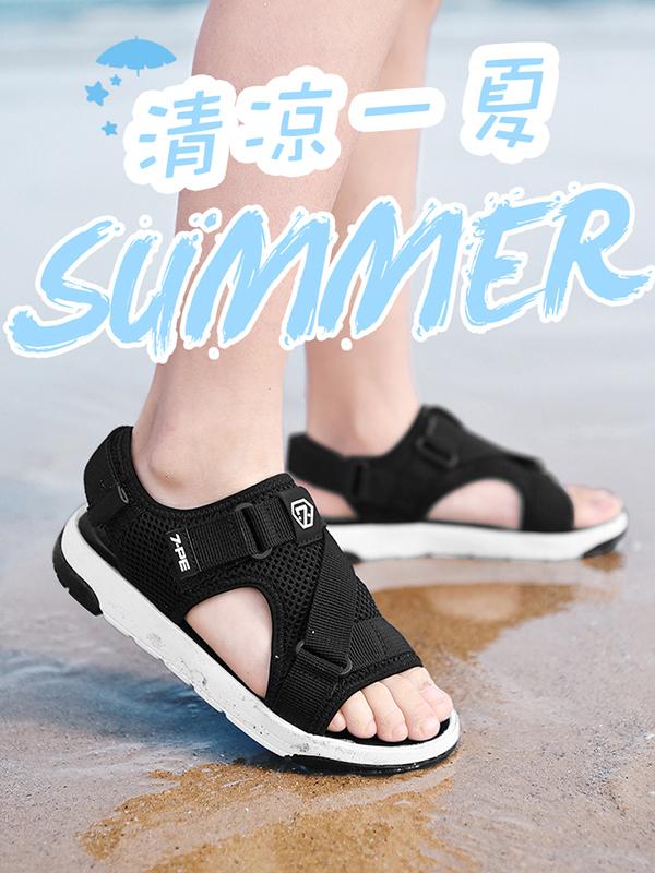 七波輝夏季新款涼鞋