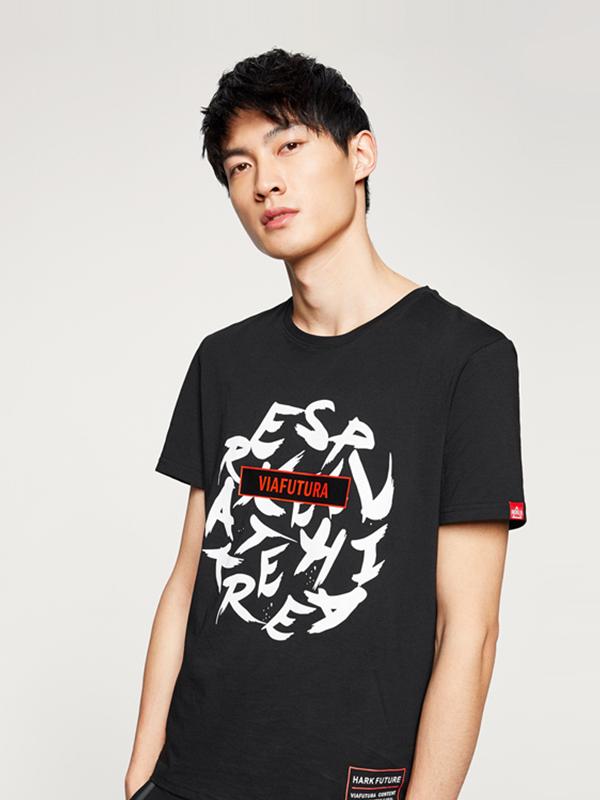 海澜之家潮流印花短袖T恤