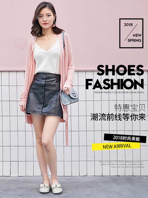 大东品牌女鞋2018年新款