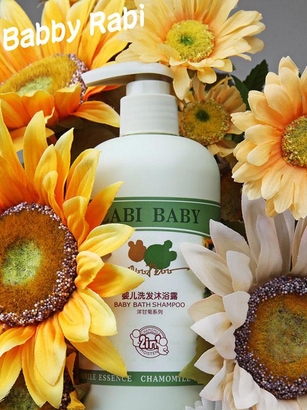 贝比拉比品牌母婴洗护用品