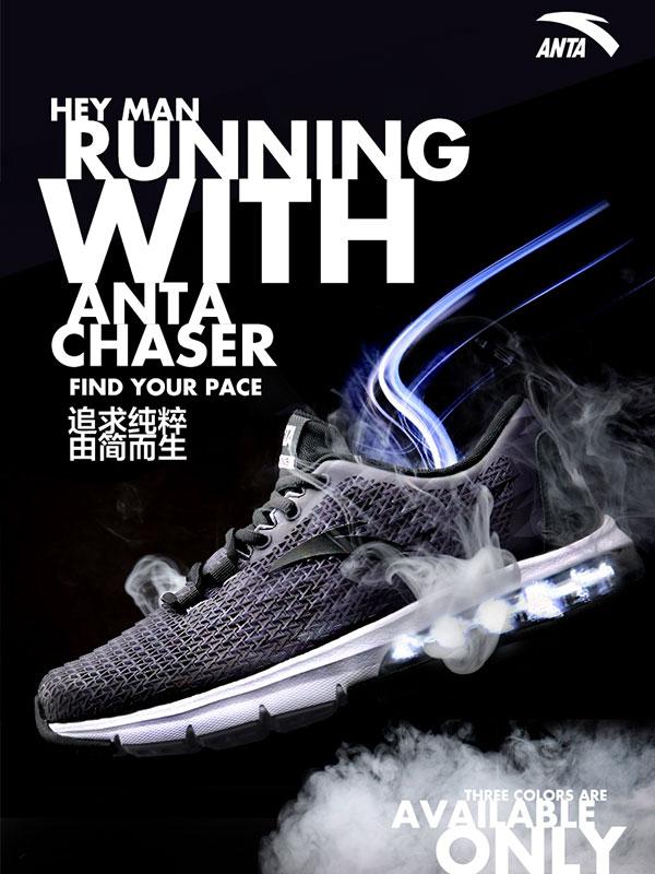安踏男跑步鞋