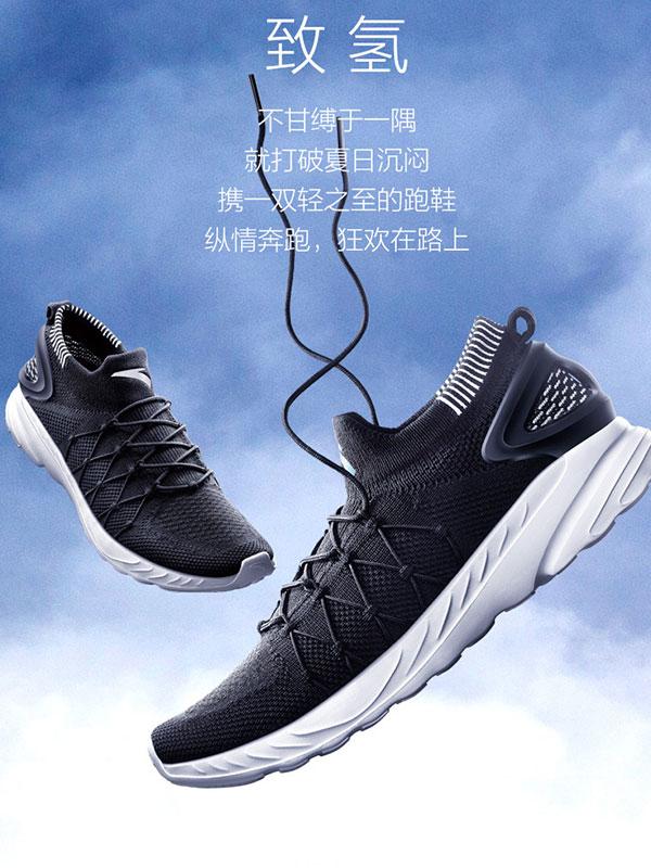安踏2018春夏男跑步鞋