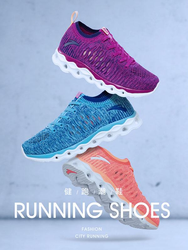安踏女跑步鞋