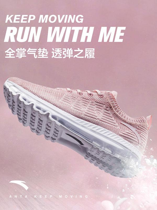安踏春夏女跑步鞋