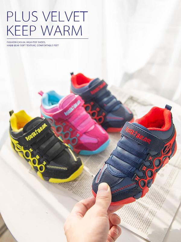 哈比熊童鞋秋冬款