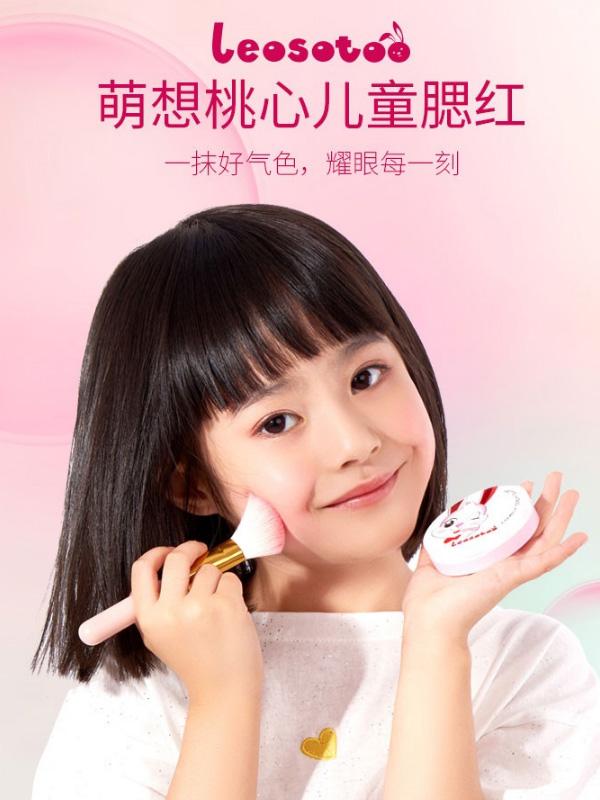 莱索兔儿童彩妆系列