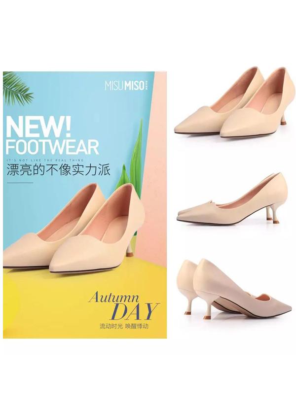 米蘇米秀品牌女鞋2019新款推出