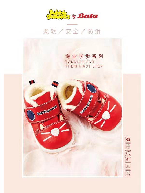 Bubblegummers童鞋新品展示