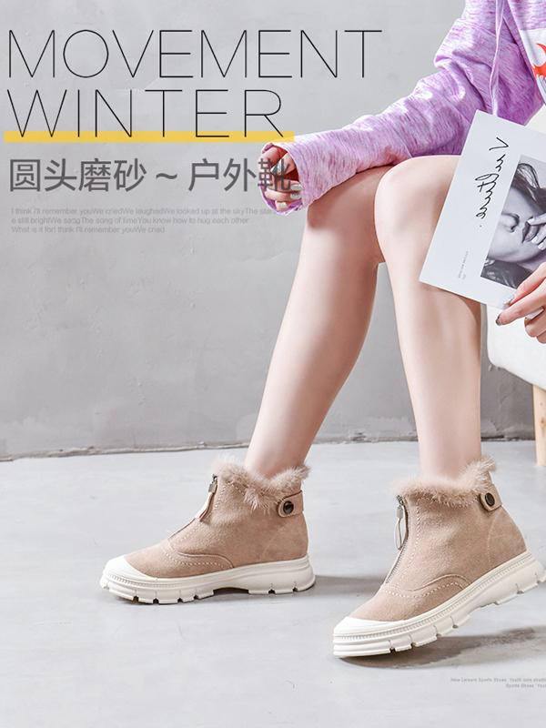 珂卡芙貂毛潮流guidi短靴女2019冬季新款真皮网红前拉链短筒女靴