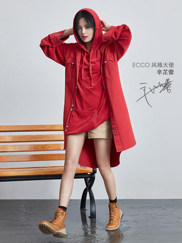 ECCO 趣闯高帮女鞋系列