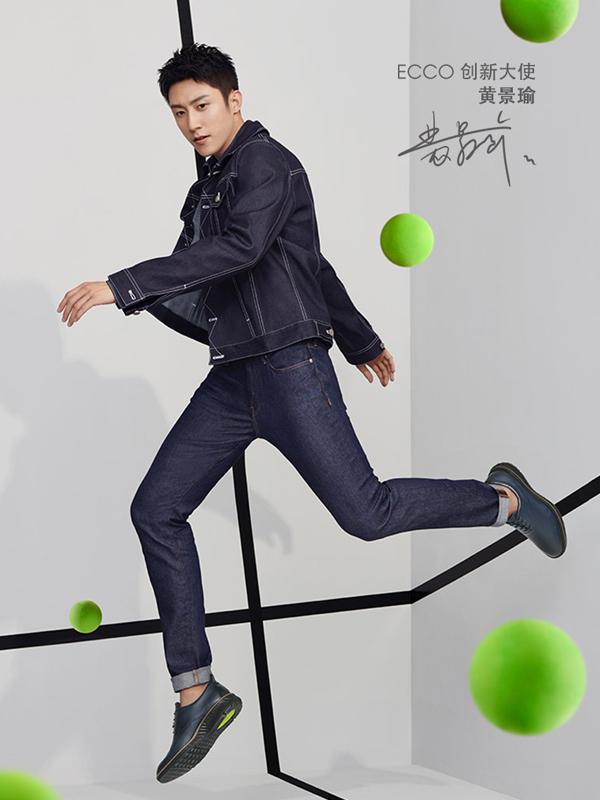 ECCO 適動混合男士正裝鞋系列