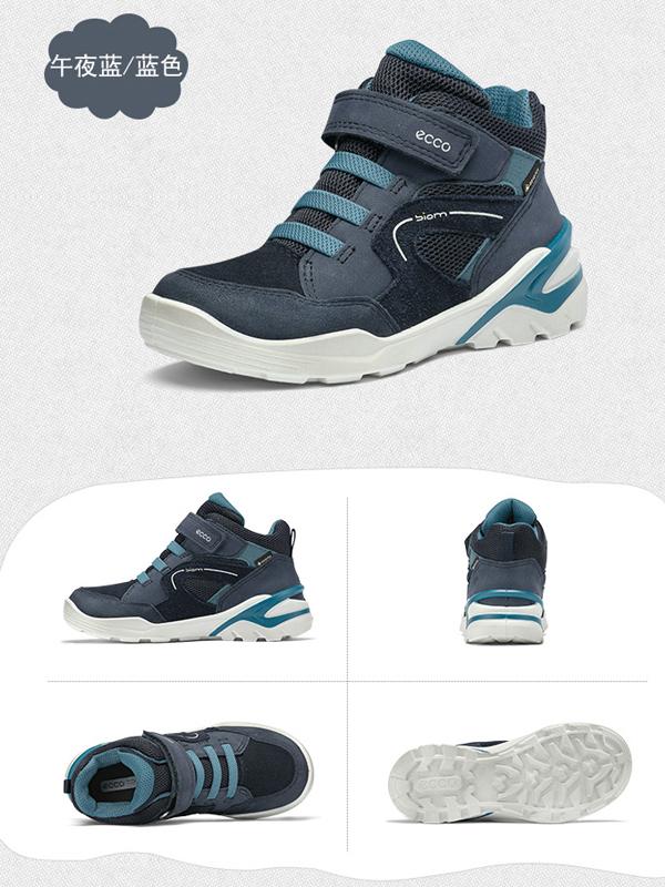 ECCO 青少年童鞋健步旅行系列