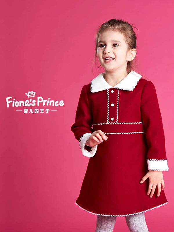 費兒的王子秋冬新款甜美娃娃領女童連衣裙