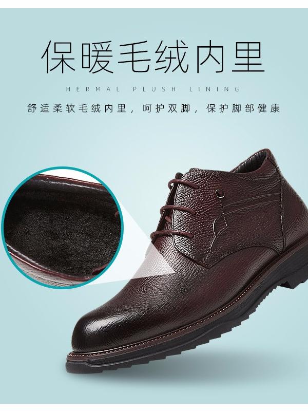 保羅蓋帝(PLO-CART)秋冬新品軟皮鞋商務休閑男鞋