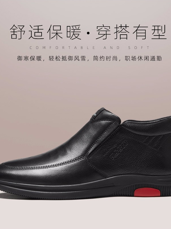 保羅蓋帝(PLO-CART)秋冬新品真皮商務休閑男鞋