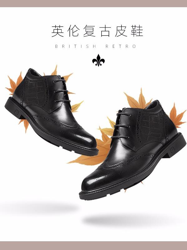 保罗盖帝(PLO-CART)秋冬新款商务真皮加绒男士皮鞋