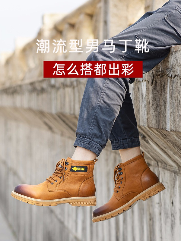 保羅蓋帝(PLO-CART)秋冬新款真皮高幫馬丁靴