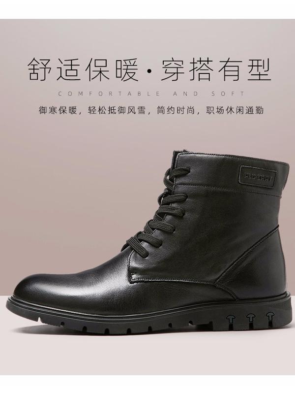 保罗盖帝(PLO-CART)新款真皮英伦高帮加绒马丁靴