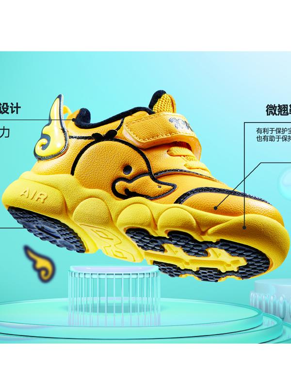 卡丁潮童鞋品2019秋冬新品展示