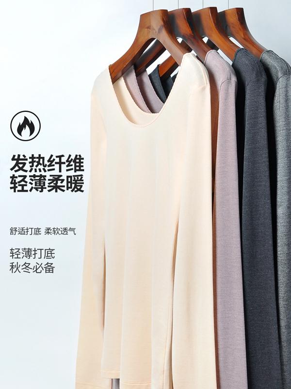 韓姿娜2019年秋季緊身超薄款37度恒溫保暖內衣