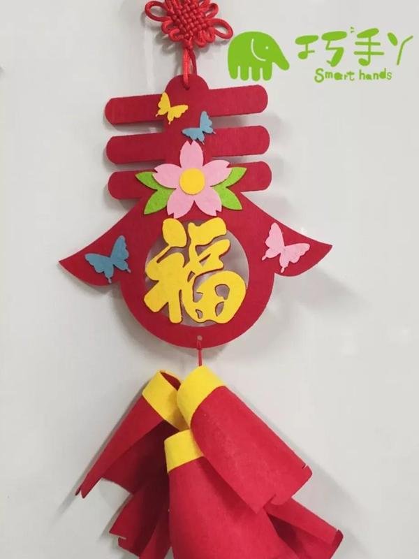 巧手丫手工制品:新年挂饰