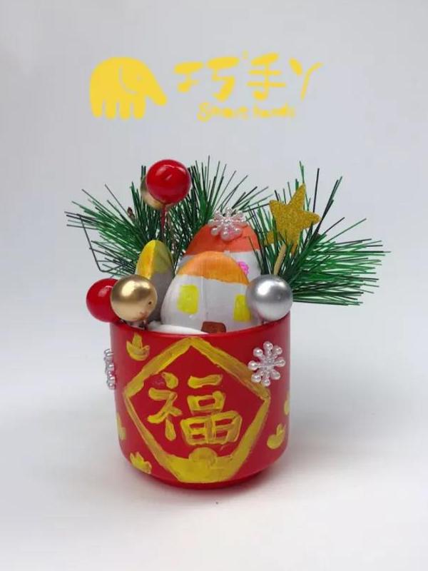 巧手丫手工制品:新年盆栽