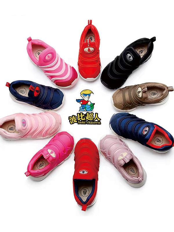 波比超人童鞋展示