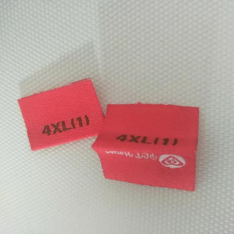厂家大量供应服装领标织唛 男女装领标定做 水洗标春款织标尺码唛