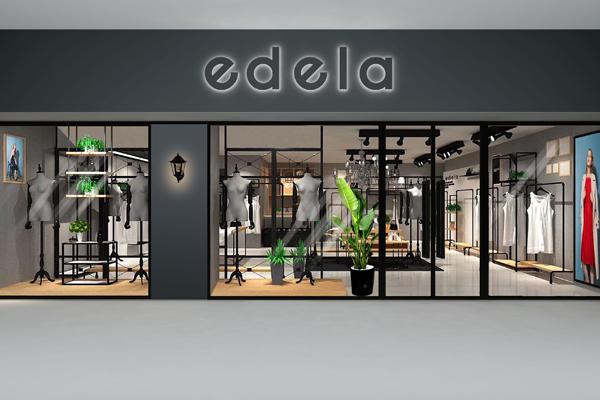 埃迪拉edela女装店铺形象图