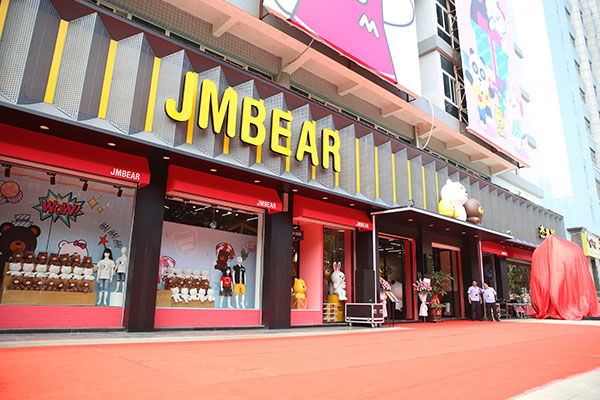 杰米熊童裝實體店鋪展示