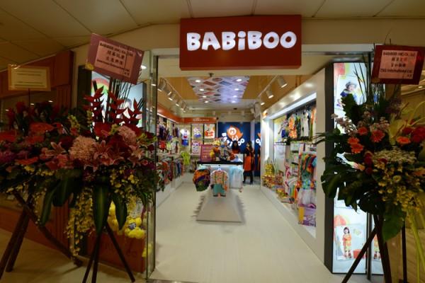 巴比布童裝店鋪實景圖