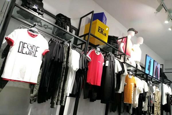 EKJK衣客集客店铺实景图