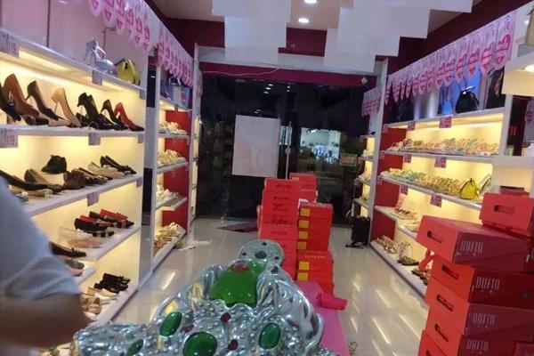 大東女鞋店鋪圖