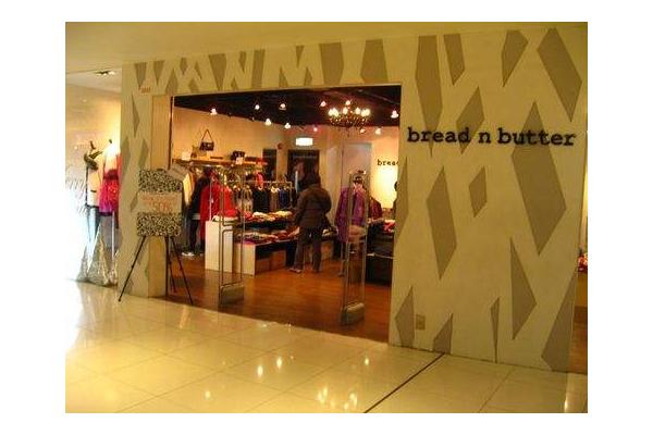 黄油面包女装品牌店铺