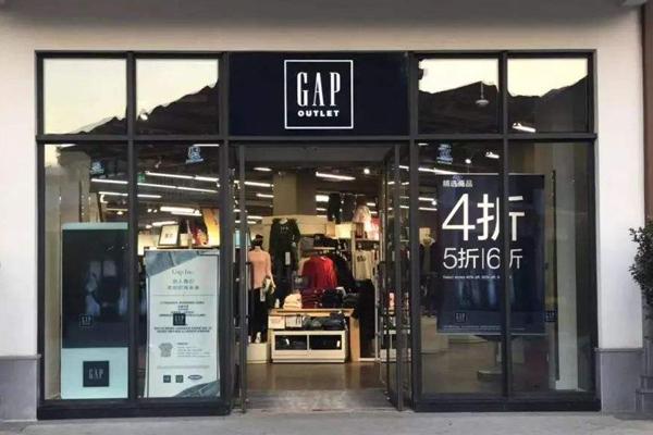 GAP童装店铺