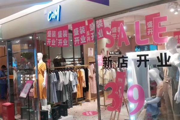 C&M女装店铺实景图