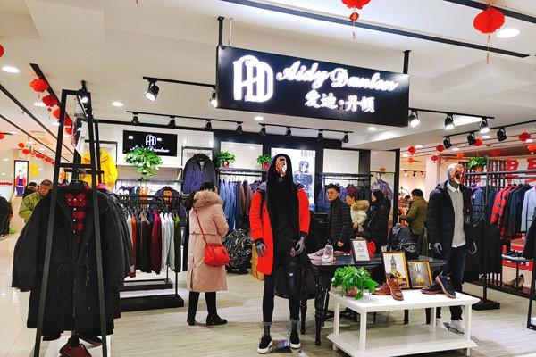 愛迪丹頓品牌男裝店鋪實景