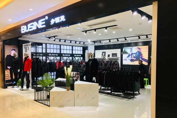 步西尼品牌男裝店鋪實景圖