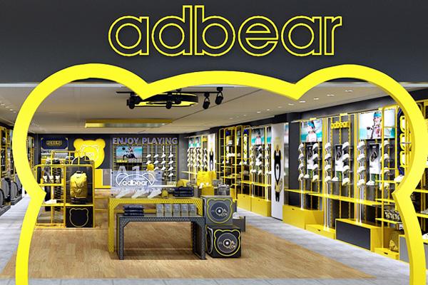 阿迪熊童鞋店鋪圖
