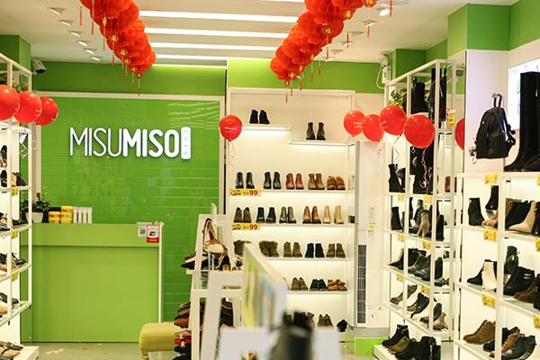 米蘇米秀鞋子店鋪實景圖