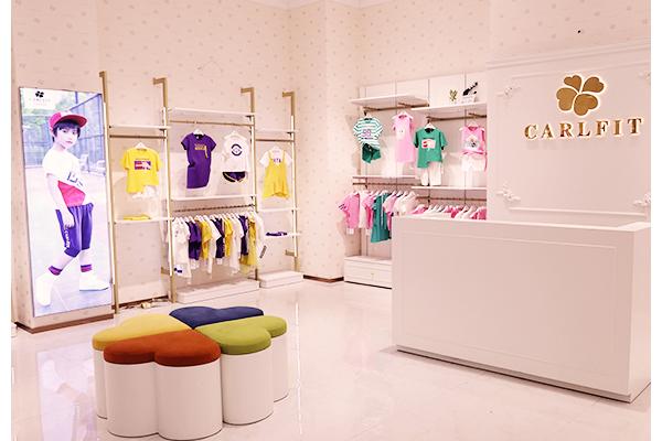 卡兒菲特品牌童裝店鋪實景展示