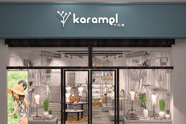 卡拉美童裝店鋪效果展示